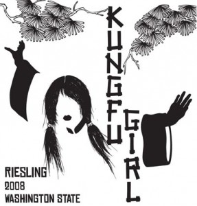 2008_kungfu_girl_bottleshot